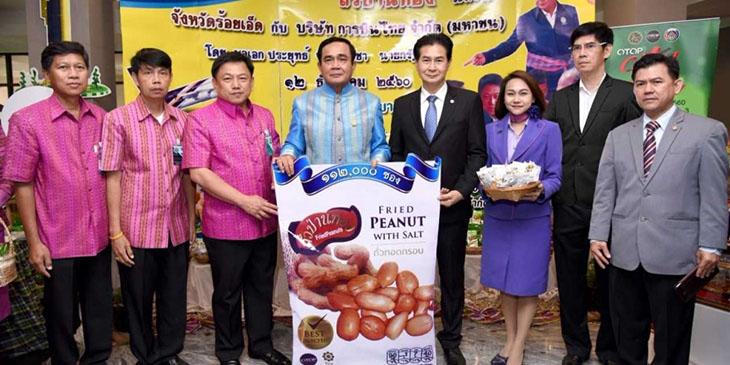 THAI Serves OTOP Pan Thong Peanuts on Board