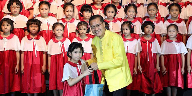 Thai Minister of Tourism and Sports Mr. Weerasak Kowsurat