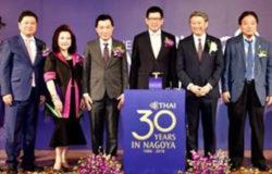THAI Celebrates 30 Years of Flights to Bangkok-Nagoya