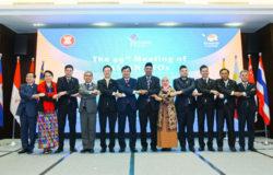 ASEAN Tourism Forum kicks off