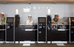 Japan's robot hotel turns to humans for good old fashioned customer service