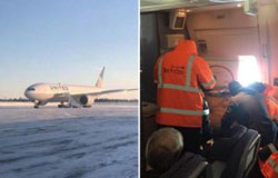 Montreal Convention: United Airlines must pay 250 freezing stranded passengers $5700 each?