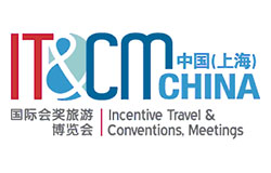 New Highlights for IT&CM China and CTW China 2019