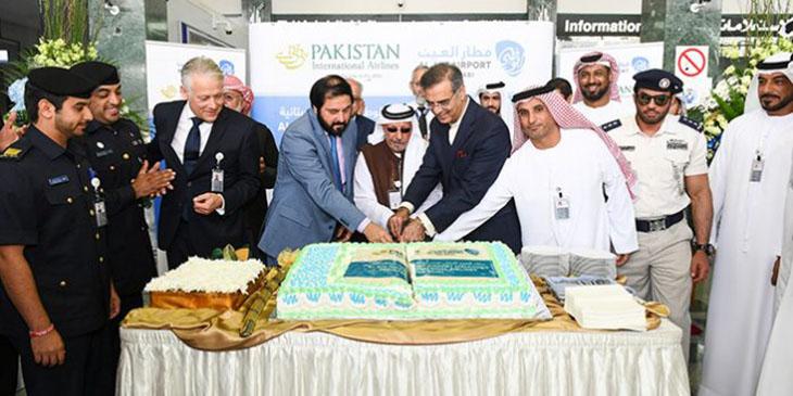 Pakistan International Airlines launches Peshawar-Al Ain route