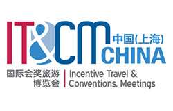 Innovation Themes At IT&CM China and CTW China 2019