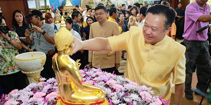 TAT promotes Songkran 2019 festivities in emerging destinations