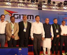 Goa International Travel Mart 2019