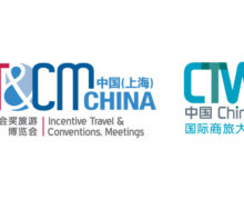 Announcement of Deferred Dates for IT&CM China And CTW China 2020