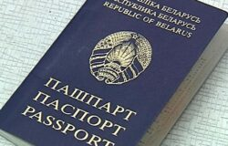 Poland: visa fees waived for Belarusians