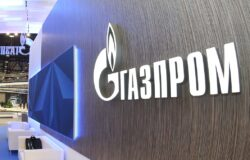 Gazprom decided to withdraw its shares from Overgas